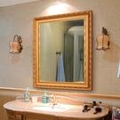 歐式浴室鏡粘貼帶框鏡子衛生間鏡衛浴鏡洗手...