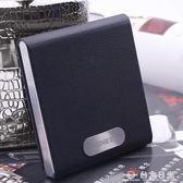 煙盒百誠煙盒10支裝個性超薄便攜金屬皮煙盒自動煙夾男女通用香菸盒子 台北日光