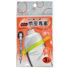 【擠壓專家】萬用擠管夾 3入|牙膏器 牙膏擠 擠壓器 台灣製