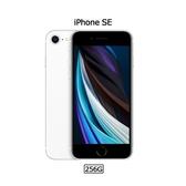 iPhone SE 2020 256G (空機)全新未拆封原廠公司貨11 XS XR IX PRO MAX + PLUS