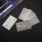 PVC證件卡套 證件套 磨砂證件套 透明證件套 證件保護套 卡片套 卡片保護套