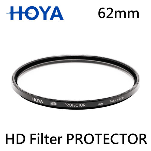 3C LiFe HOYA HD 62mm PROTECTOR FILER 保護鏡