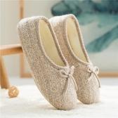 月子鞋秋季防滑孕婦鞋女冬包跟產后鞋厚底外穿產婦鞋透氣軟底拖鞋 錢夫人