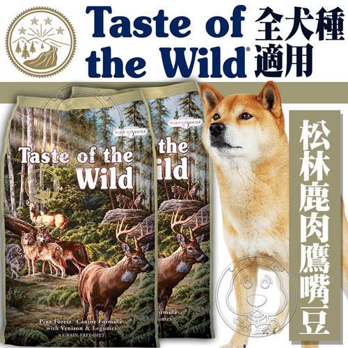 【zoo寵物商城】海陸饗宴》全犬專用松林鹿肉鷹嘴豆無穀狗糧-6kg/包