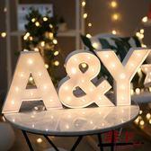 父親節禮物英文led字母燈 浪漫婚禮求婚創意布置【非凡】