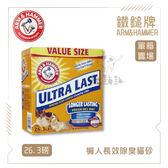 ARM&HAMMER鐵鎚〔懶人長效除臭貓砂,26.3磅〕(單盒)