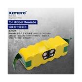Kamera for iRobot Roomba 500, 550 ,600 ,700,760,770,780,790,870,880 充電電池 3000mAh