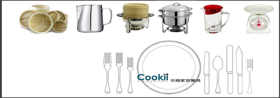 cookiihome-imagebillboard-c2a2xf4x0938x0330-m.jpg