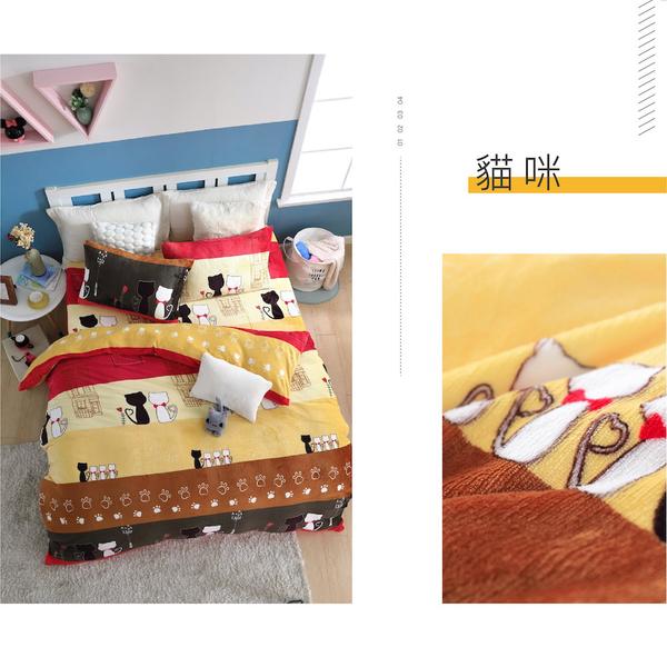 專櫃級法蘭絨床包枕套組 雙人5x6.2尺 不含被套 纖細保暖 素色床包 法萊絨 BEST寢飾 F1
