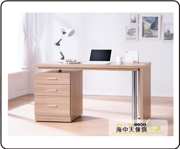{{ 海中天休閒傢俱廣場 }} C-41 摩登時尚 書房系列 A502-01 盧卡斯4.8尺旋轉功能桌