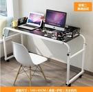 簡約可移動床上雙人筆記本台式電腦桌家用懶...