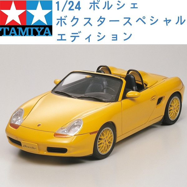 TAMIYA 田宮 1/24 模型車 PORSCHE 保時捷 Boxster Special Edition 24249
