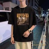純棉半袖短袖T恤男潮流韓版寬鬆大碼【繁星小鎮】