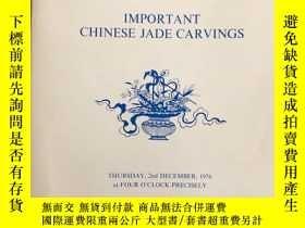 二手書博民逛書店【罕見在國內、全國包 、1-3天收到】Important Chinese Jade Carvings,《蘇富比 香
