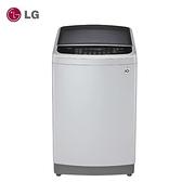 【LG】11KG 第三代DD直立式極窄版變頻洗衣機 《WT-SD119HSG》變頻馬達10年保固(不鏽鋼銀)(含拆箱定位)