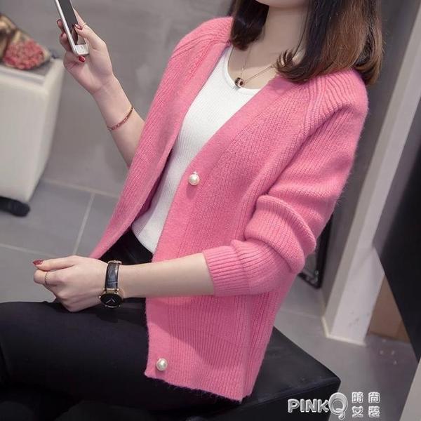 秋裝2020新款韓版女士外搭毛衣開衫外套女短款針織衫外穿上衣 pinkQ 時尚女裝