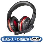 [富廉網]【INTOPIC】廣鼎 JAZZ-567 頭戴式耳機麥克風