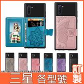 三星 A71 A51 Note10+ S10+ A80 A50 A30S A70 A9 A7 2018 J6+ A20 S9+ 蝶紋插卡 透明軟殼 手機殼 訂製