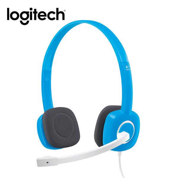 羅技 H150耳機麥克風-藍
