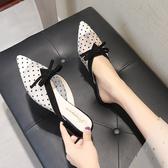 穆勒鞋 涼拖鞋女尖頭包頭穆勒鞋百搭時尚外穿網紅懶人鞋ins半拖 夢藝家