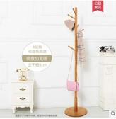 韓式掛包架家用經濟型掛衣服的架子掛衣架落地衣帽架  JN