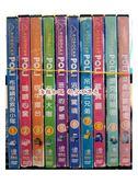 挖寶二手片-B15-071-正版DVD-動畫【POLI救援小英雄波力 01-10 10片收錄52單元】-套裝 國韓語發音