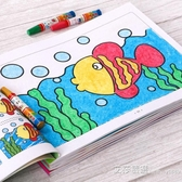 幼兒童涂色書 3-4-5-6歲寶寶學畫畫本幼兒園啟蒙塗鴉填色本繪畫書 艾莎嚴選