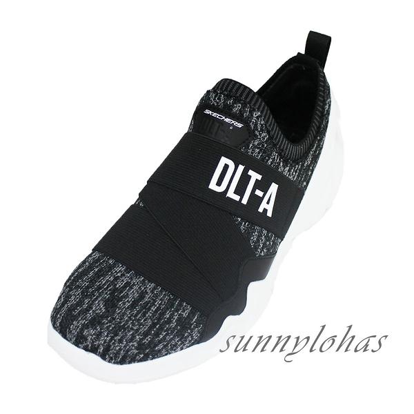 SKECHERS (女) 運動系列 DLT-A 記憶型鞋墊 休閒 健走鞋 - 88888156BKGY 黑灰 [陽光樂活]