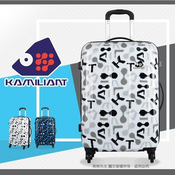 《熊熊先生》行李箱特賣49折拉桿箱 Samsonite卡米龍20吋極輕量(2.6 kg)登機箱拉桿箱 塗鴉冒險 TSA鎖