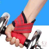 護腕健身手套硬拉助力帶男女護腕帶力量訓練舉重臥推引體向上 1件免運