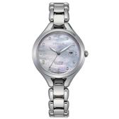 CITIZEN星辰LADY'S美鑽輕盈光動能鈦金屬腕錶EW2560-86D