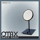 {黑曜石} MD2211-B 桌上單面 LED化妝鏡
