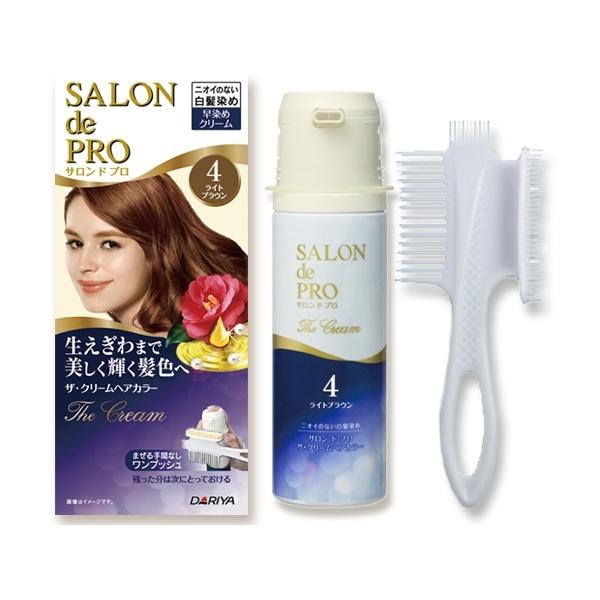 DARIYA 沙龍級白髮專用快速染髮霜(100g) 6款可選【小三美日】