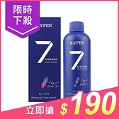 KAFEN 7秒護髮膜(200ml)【小三美日】$580