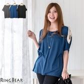 露肩--美型俏麗布蕾絲肩鏤空蝴蝶袖設計上衣(黑.灰.藍M-2L)-U313眼圈熊中大尺碼