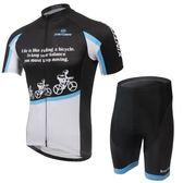 自行車衣-(短袖套裝)-夏季超輕防曬抗紫外線男單車服套裝73er22[時尚巴黎]