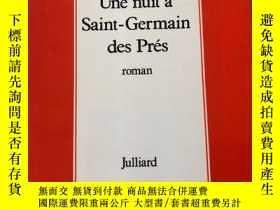 二手書博民逛書店Une罕見nuit à Saint-Germain des Pr