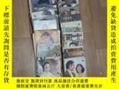 二手書博民逛書店罕見大家電影雜誌期刊共60本Y1959