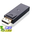 [美國代購] Cable Matters 102027 Gold Plated DisplayPort to HDMI Male to Female Adapter 適配器