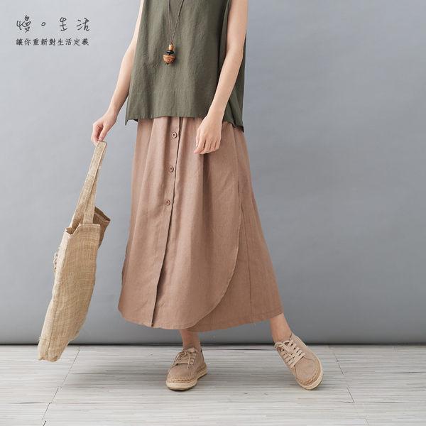 裁片假裙棉麻寬褲(卡其)-F【慢。生活】