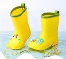 可愛兒童雨鞋防水防滑時尚水鞋【橘社小鎮】