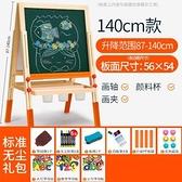 畫架 七巧板無塵畫畫板兒童雙面磁性小黑板支架式寶寶畫架白板寫字家用【快速出貨八折鉅惠】