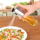 酒精分裝瓶 氣炸鍋專用 玻璃油壺 廚房 ...
