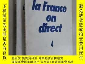 二手書博民逛書店英文書罕見LA FRANCE EN DIRECT(2、4)共兩本合售Y15969