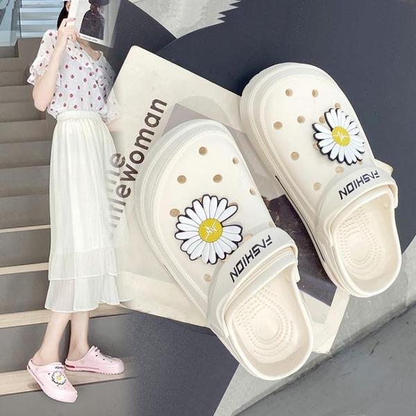 洞洞鞋女ins夏包頭防滑沙灘涼拖2021新款可愛外出兩穿護士拖鞋女 蘇菲小店
