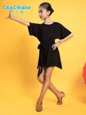拉丁舞服裝上衣兒童舞蹈練功服少兒短袖演出訓練上裝G1031 亞斯藍生活館