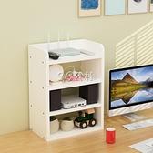 路由器架 wifi無線路由器收納盒壁掛機頂盒置物架實木電源線整理貓插座收納