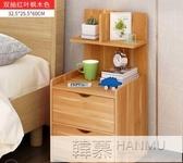 收納櫃 簡約現代床頭櫃多功能收納櫃儲物簡易床頭櫃床邊小櫃子   YTL