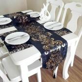 桌旗 黑色桌旗歐式美式簡約燙金桌旗餐旗墊桌布茶幾布電視柜桌布【快速出貨八五折】