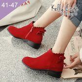 大尺碼女鞋-凱莉密碼-秋冬質感絨面後跟蝴蝶結平底短靴4cm(41-47)【HLK10】紅色